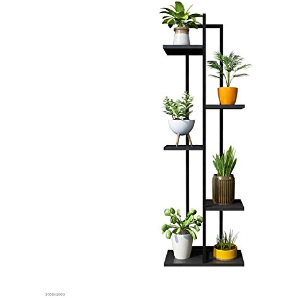 Hj Exquisito Estante Para Floressoporte Para Plantas Estante Para