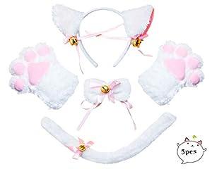 Beelittle Cat Cosplay Costume Kitten