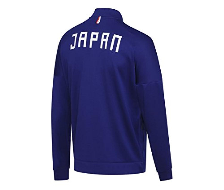 Vestes Knit Veste Homme Sports et Loisirs adidas Japan Z.n.e
