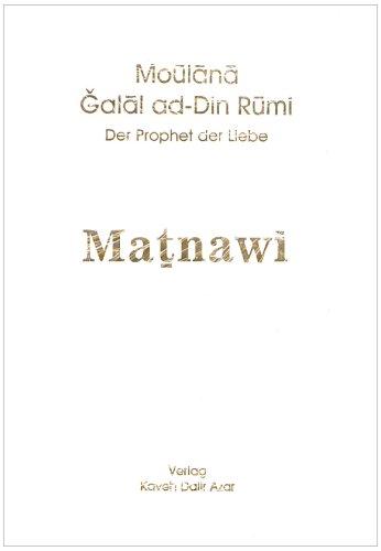 Das Matnawi 2: Buch 3 und 4