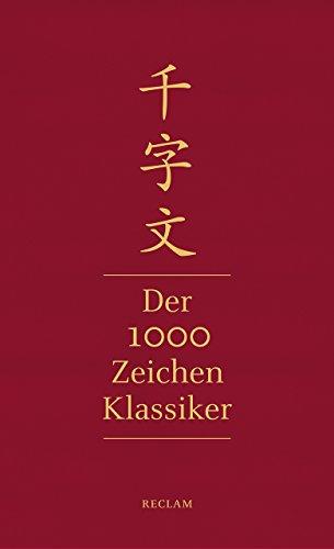 Qianziwen - Der 1000-Zeichen-Klassiker: Chinesisch/Deutsch