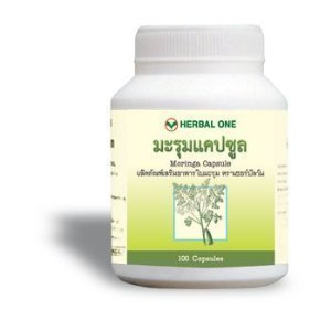 moringa-capsule-product-of-thailand-by-carun