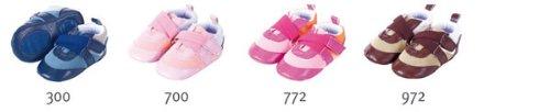 Sterntaler Sommer Baby-Schuh 55206 Farbe. schokolade 972 Größe. 15/16 (Baby Schokolade Schuhe)