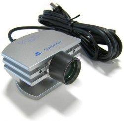 EyeToy USB Camera - Silber