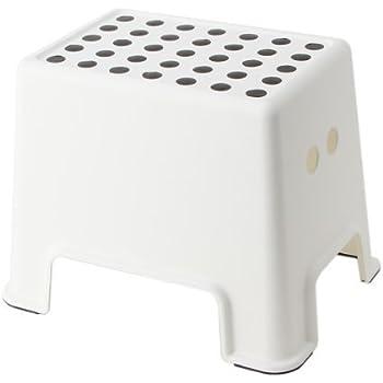 IKEA BOLMEN Tabouret Blanc 31 cm