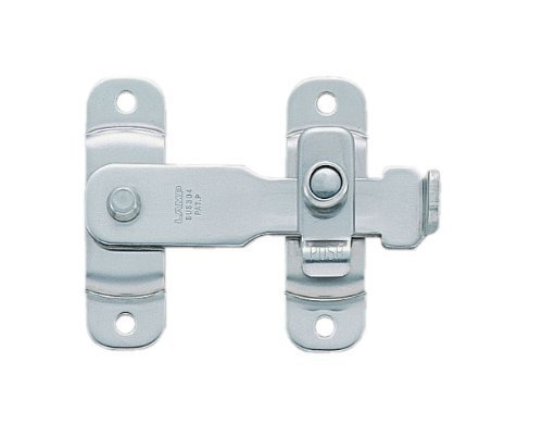 Spring Steel Bar (Stainless Steel 304 Spring Loaded Bar Latch, Polished Finish, Non Locking, 3 11/32