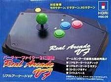 Real Arcade Virtua Fighter 2 (EN BOITE)