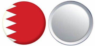 Miroir insigne de bouton Bahreïn drapeau - 58mm