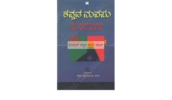 Vtu Textbooks Pdf