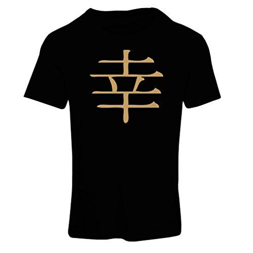 Maglietta Donna Logogramma della Felicità - Simbolo Kanji Cinese / Giapponese Nero Oro