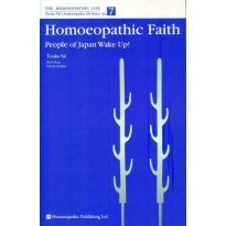HOMOEOPATHIC FAITH [Paperback] [Jan 01, 2017] TORAKO YUI