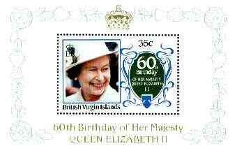 ds 1986 Queen's 60th Birthday 35c in unissued deluxe m/s format (see note after SG 604) u/m ROYALTY 60th BIRTHDAY JandRStamps ()
