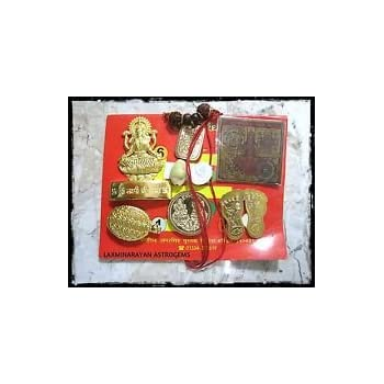 Buy As Seen On TV Shree Kuber Gold Plated Laxmi Dhan Varsha