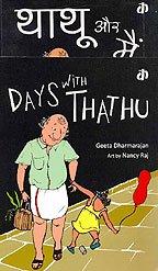 Days with Thathu (Pack of 2 Books in English + Hindi) (In Geeta Hindi)