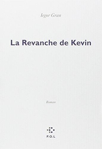 """<a href=""""/node/41359"""">La revanche de Kevin</a>"""