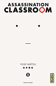 Assassination Classroom Edition simple Tome 5