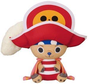 One Piece HQ CHILD CHOPPER ONE PIECE FILM Z