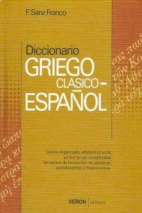 Diccionario griego clásico-español por Francisco Sanz Franco