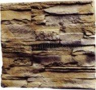 Lucky Reptile bc-60Hintergrund Celta, 58x 38cm