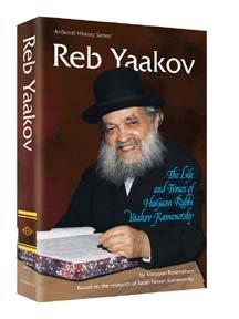 Title: Reb Yaakov