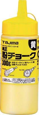 tajima-polvo-de-tiza-extra-fina-para-chalk-de-rite-amarillo-1-pieza-taj-de-55132