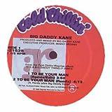 Big Daddy Kane Old School Rap