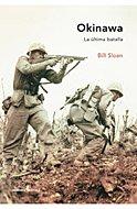 Okinawa: La última batalla (Memoria Crítica) por Bill Sloan