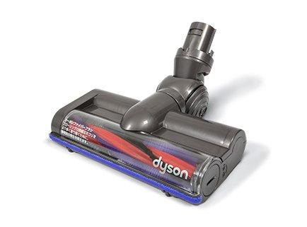 dyson-turbinenduse-dc58dc59dc61dc62