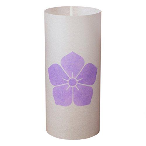 KIKYO - Japanische Lampe Handgefertigt - Licht, Lampenschirm, Laterne, Shoji Lampe - Japanische Möbel - Asiatische, Orientalische Lampe - Shoji-papier-laternen