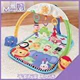 Baby Bucket Crawling pad music sound and...