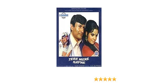 Tere Mere Sapne 2 Hindi Dubbed Free Download