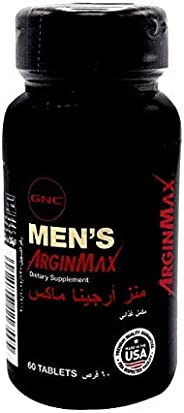 Gnc Arginmax 60 Tablets For Men - 60 Tablets