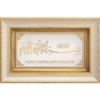 Islamische Home Decor großes gerahmt Aufhängen Wand Kunst Muslim Geschenk–Bismilliah 28x 43cm 0603