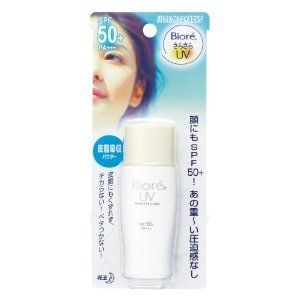 biore-sarasara-perfect-face-uv-milk-sunscreen-30-ml-spf50-pa-for-face