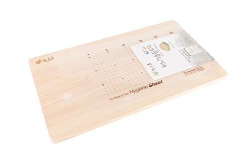 """Boumbi Tagliere reversibile in legno Hinoki 13.58 x 8.26 x 0.55\"""" (Slim piccolo)"""