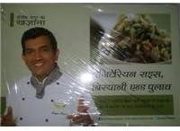 Vegetarian Rice, Biryani & Pulao