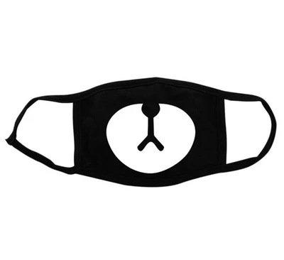 INIZIO Unisex EXO Baumwolle Mund Gesicht Maske Anti-Staub (Rauch Schwarz Maske)