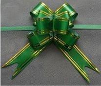 Kraftz Schmetterlingsschleifen mit Goldlinien, 50 mm; bunte und wunderschöne Bänder, Schleife für Hochzeiten, Geburtstage, Weihnachten, Partys, Dekoration, 10Stück dunkelgrün