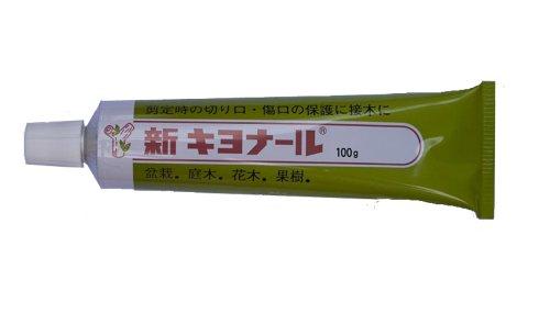 kiyonal-japanische-bonsai-baum-wunde-dichtungsmittel
