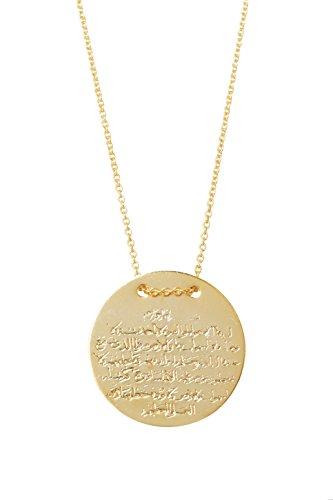 Remi Bijou Gravurplatte Halskette Kette + Anhänger - Ayetel Kursi - Gold Farbe - Muslim Islam