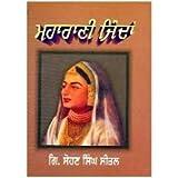 Maharani Jinda