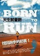 Born to Run por Christopher McDougall