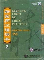 El Nuevo Libro De Chino Practico Vol. 2 - Libro De Texto 4 Cds por Xun Liu