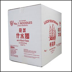 Lucky Boat No.1 Noodles - 9kg