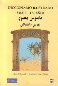 Dicc Ilustrado Arabe Espa・Ol (EL PUENTE) por Alkuwaifi Torres
