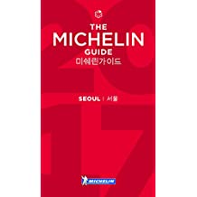 Seoul: The Michelin Guide (Michelin Guide/Michelin)