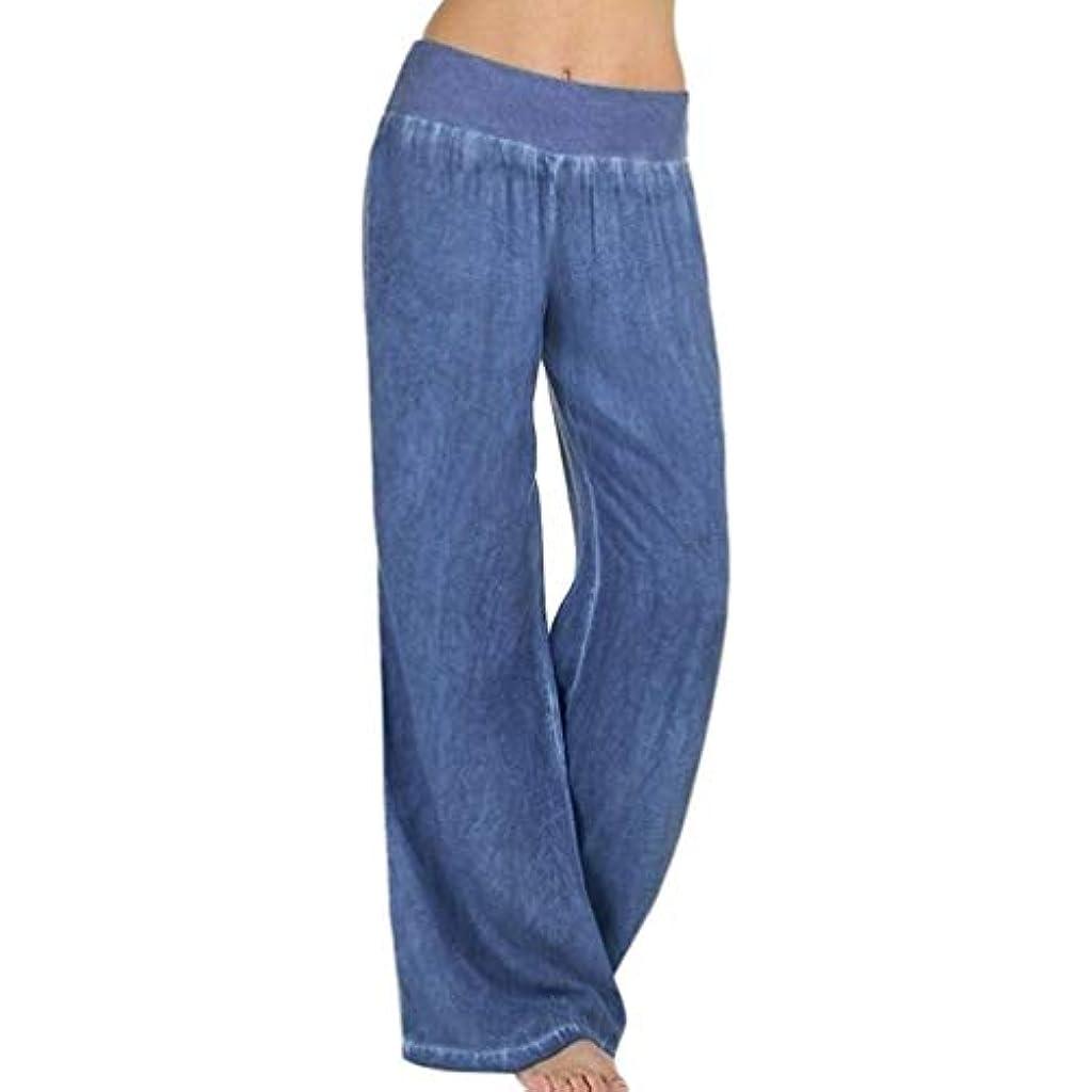 8c43eb9c169a Pantaloni Larghi per Le Pantaloni Larghi per Donne Semplice Glamorous  Esterno A Tinta Unita Jeans Denim Jeans A Vita Alta Casual