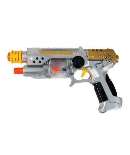 MW Toyz Laser Gun For Kids And Adults – Infrared Laser Tag Game For Boys & Girls
