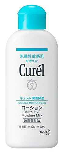 Kao Curel | Skin Care | Moisture Milk Lotion 110ml (japan import)