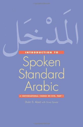An Introduction to Spoken Standard Arabic: A Conversational Course on DVD Pt. 2
